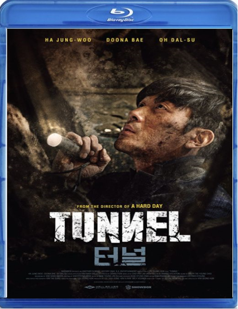 Tunel / Tunnel / Teo-neol (2016) PL.720p.BluRay.x264.AC3-KiT / Lektor PL