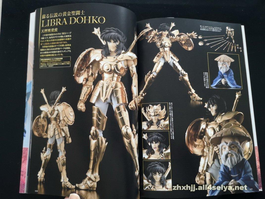 Hobby Japan: Mythology -Thousand War Edition- Integral DyPgI0VI_o