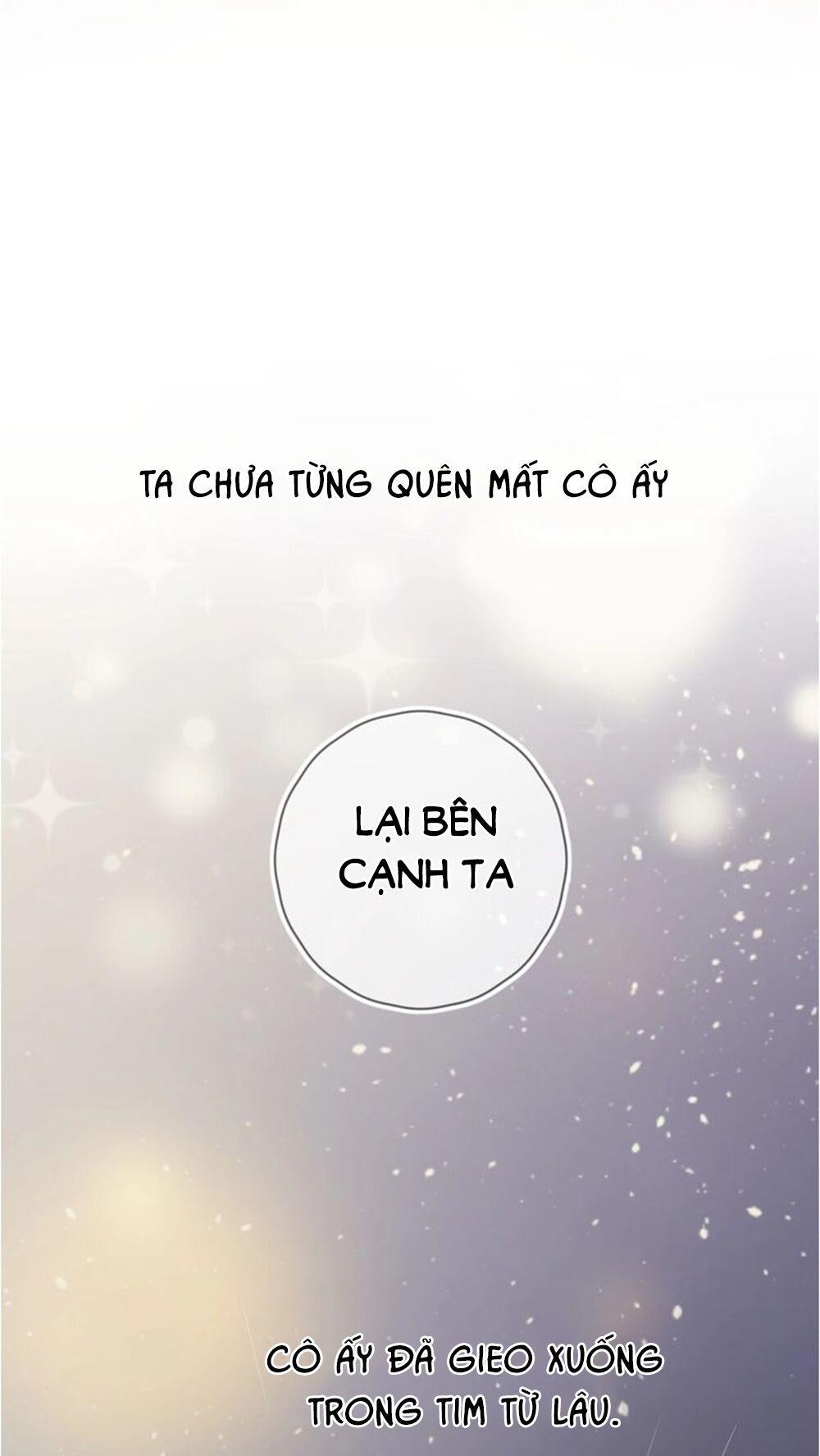 Hoa Dữ Ẩn Nặc Chi Ô Chapter 45