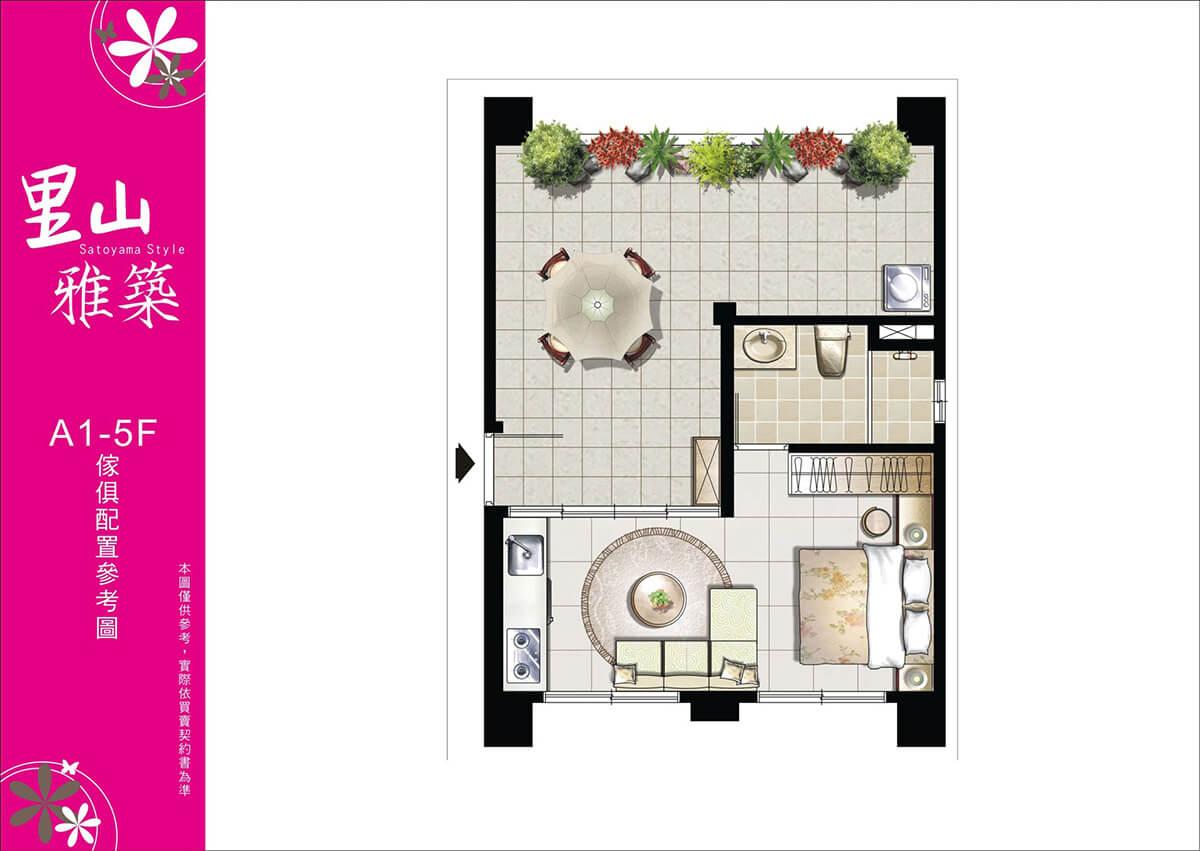 里山雅築-A1 1F到5F傢俱配置圖