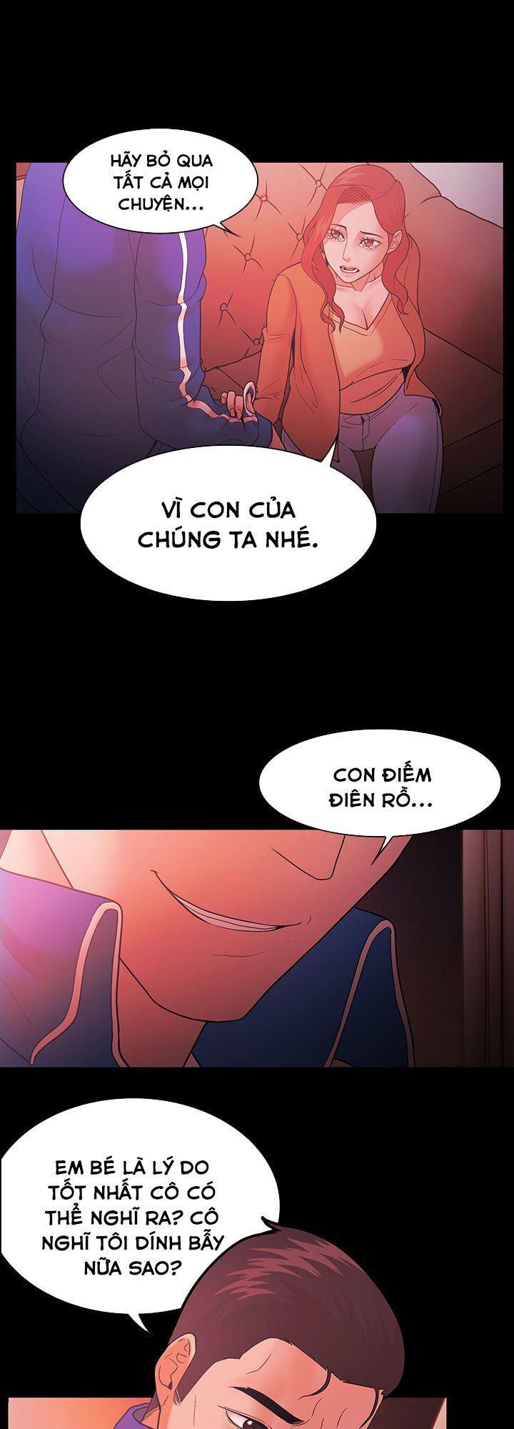 Loser Chapter 68 - Trang 15