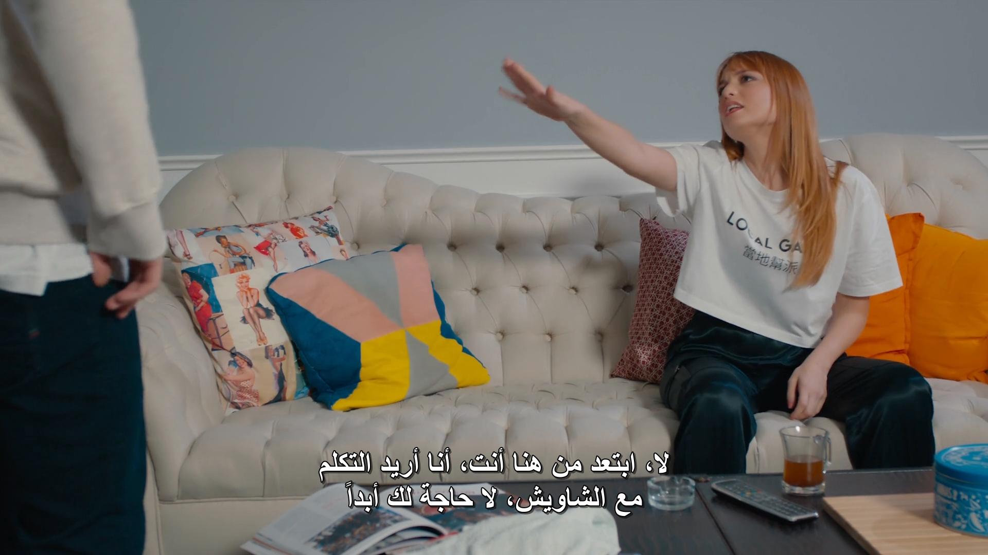 المسلسل التركي القصير نفس الشيء [م1 م2 م3][2019][مترجم][WEB DL][BLUTV][1080p] تحميل تورنت 19 arabp2p.com
