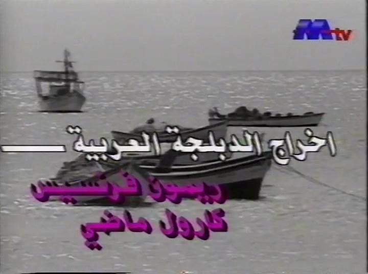 المسلسل المكسيكي سوف تدفع الثمن كامل الحلقات العرض الاول تسجيل قناة MTV تحميل تورنت 2 arabp2p.com
