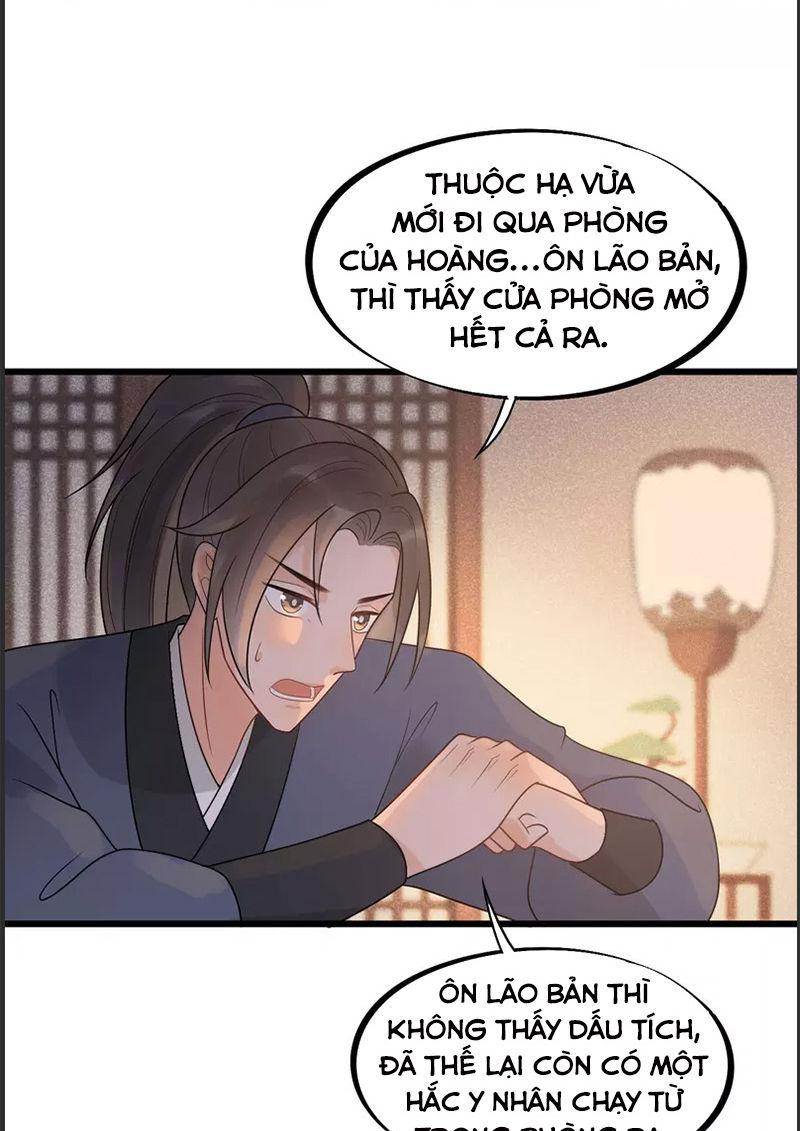 Tư Thế Chính Xác Cùng Bệ Hạ Yêu Đương Chapter 39.1
