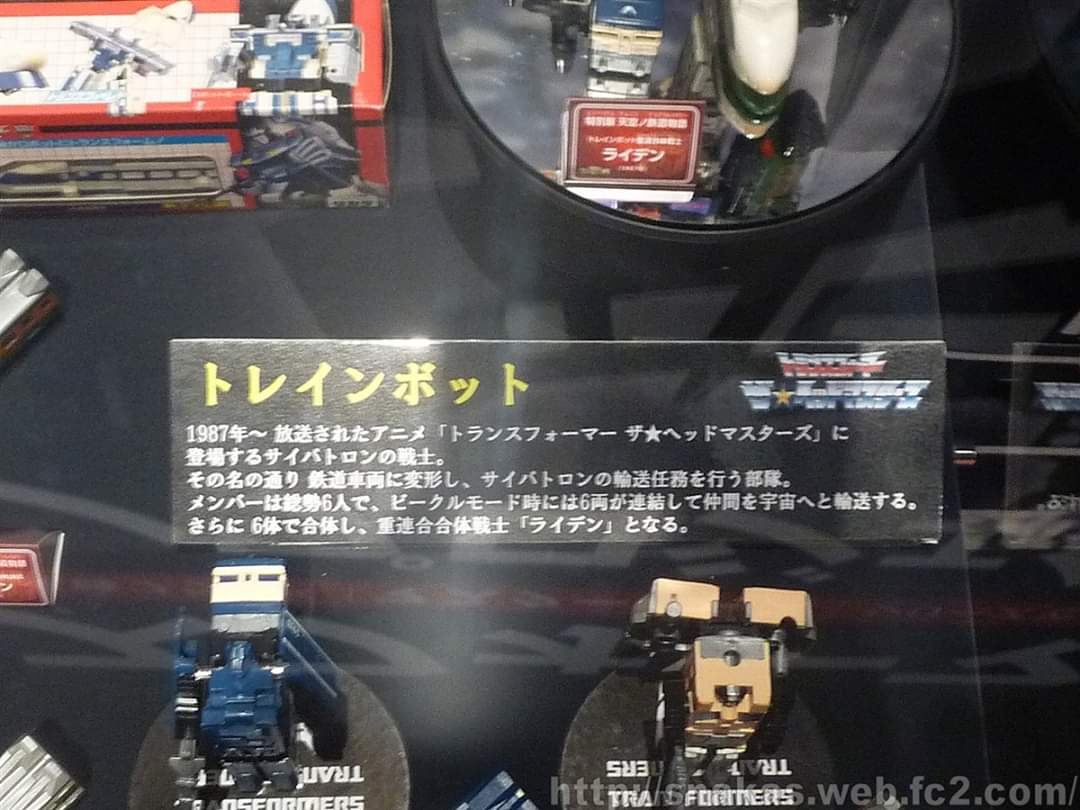 [Masterpiece] MP Raiden (Trainbots) ? ANUbqVQa_o