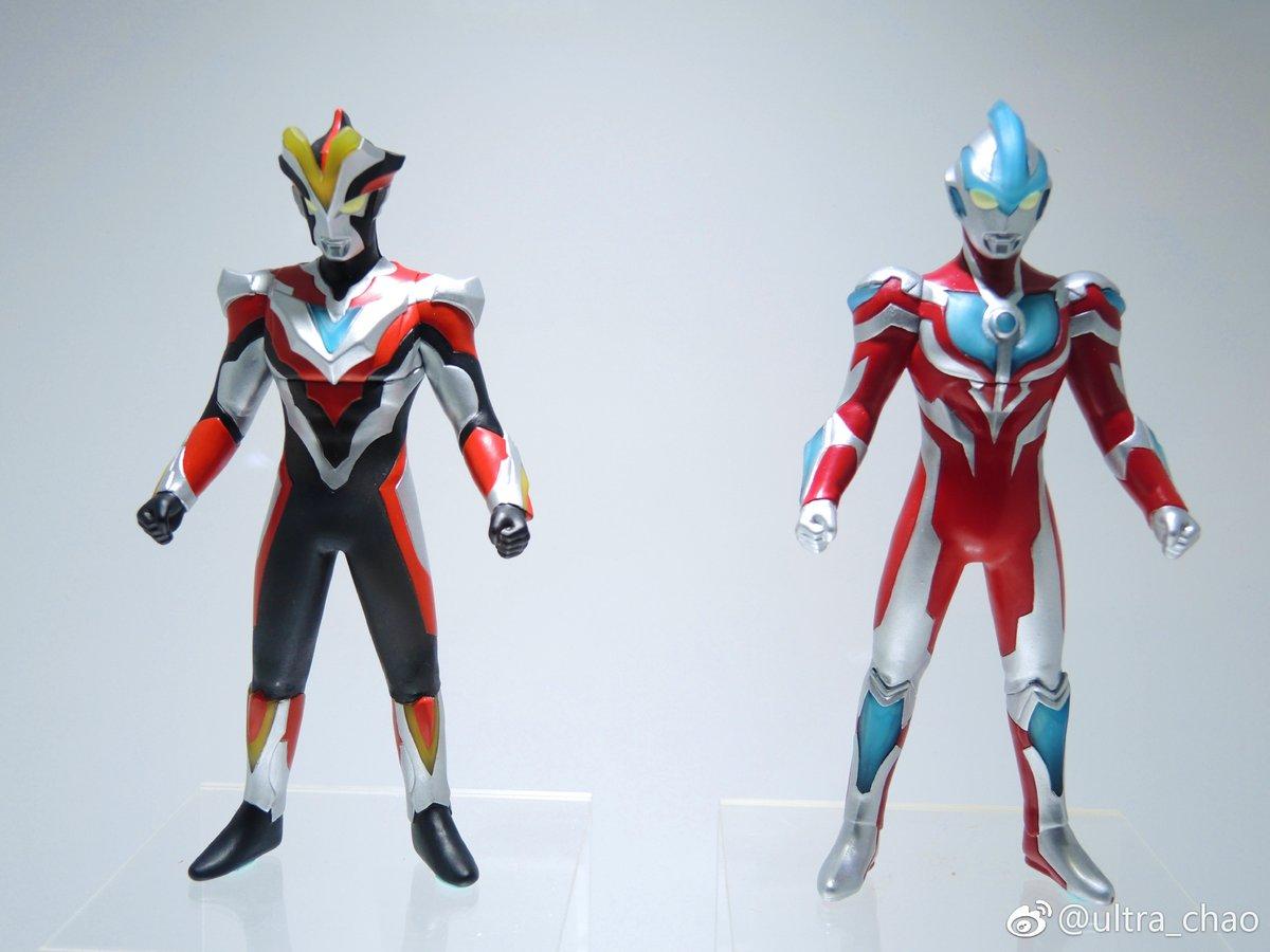 Ultraman - Sofvi Spirits (Tamashii / Bandai) I3rkPFcW_o