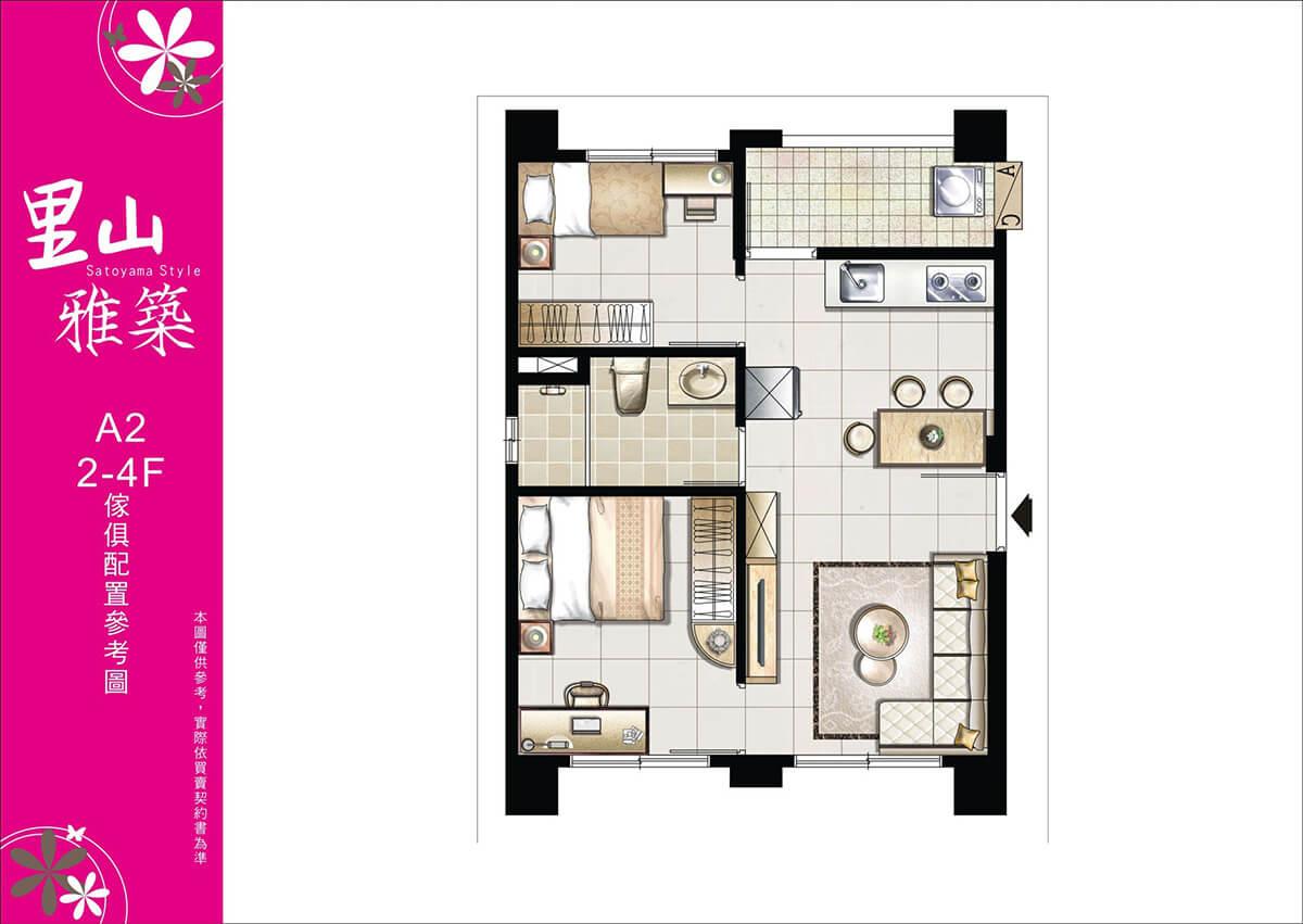 里山雅築-A2 2F到4F傢俱配置圖