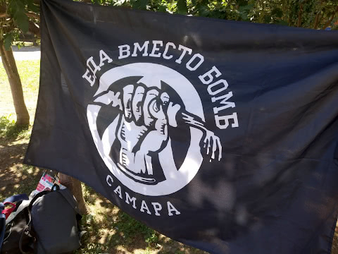 Флаг инициативы ФНБ-Самара