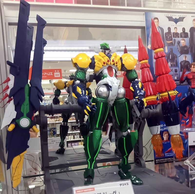 Kotetsu Jeeg (Evolution Toy) YE2p5JdQ_o