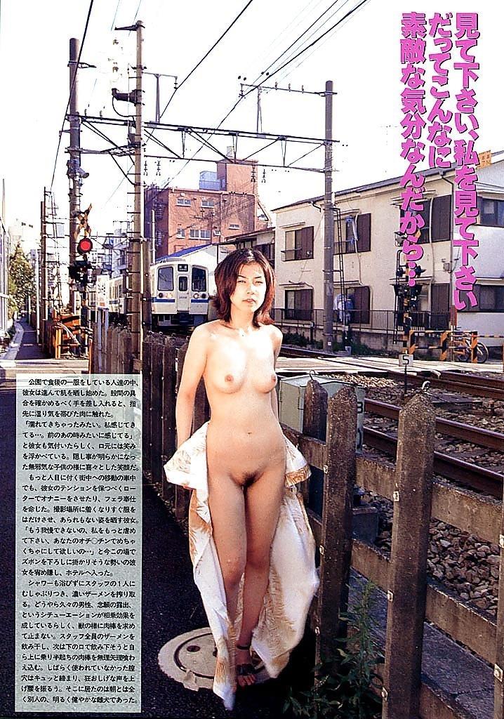 Public porn japan-7140