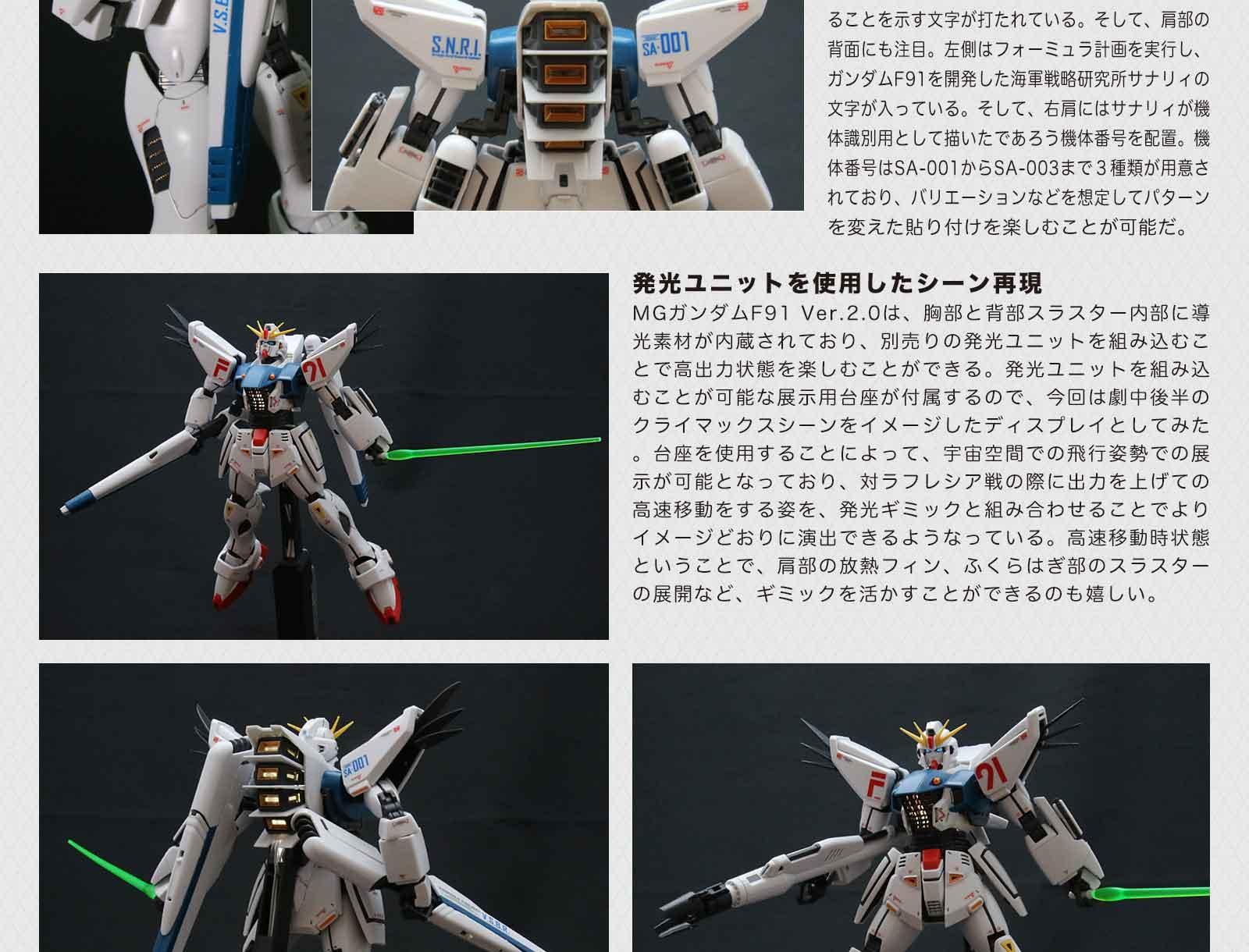 Gundam - Page 81 OT7SGeFX_o