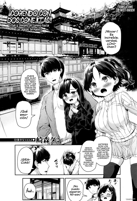 Nito to Majiwaru!! ~Yuki to Shinano no Hatsujou Onsen~ (COMIC Mugen Tensei 2020-04)