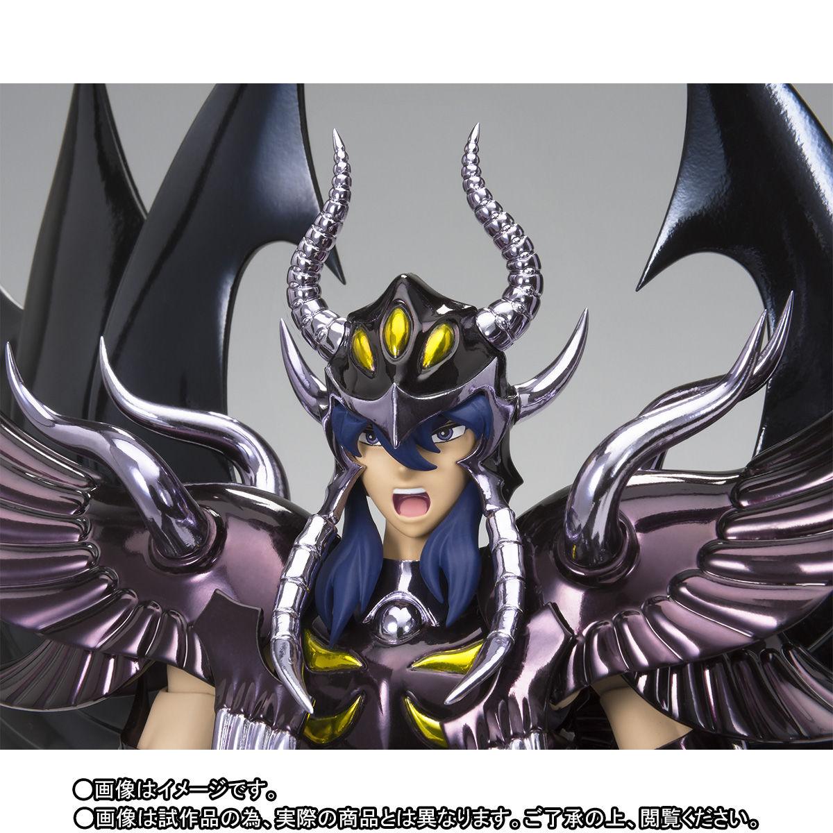 [Comentários] Aiacos de Garuda EX - Página 2 QN9nF9nT_o
