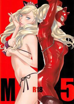 M5 (Persona 5) – Amano Ameno