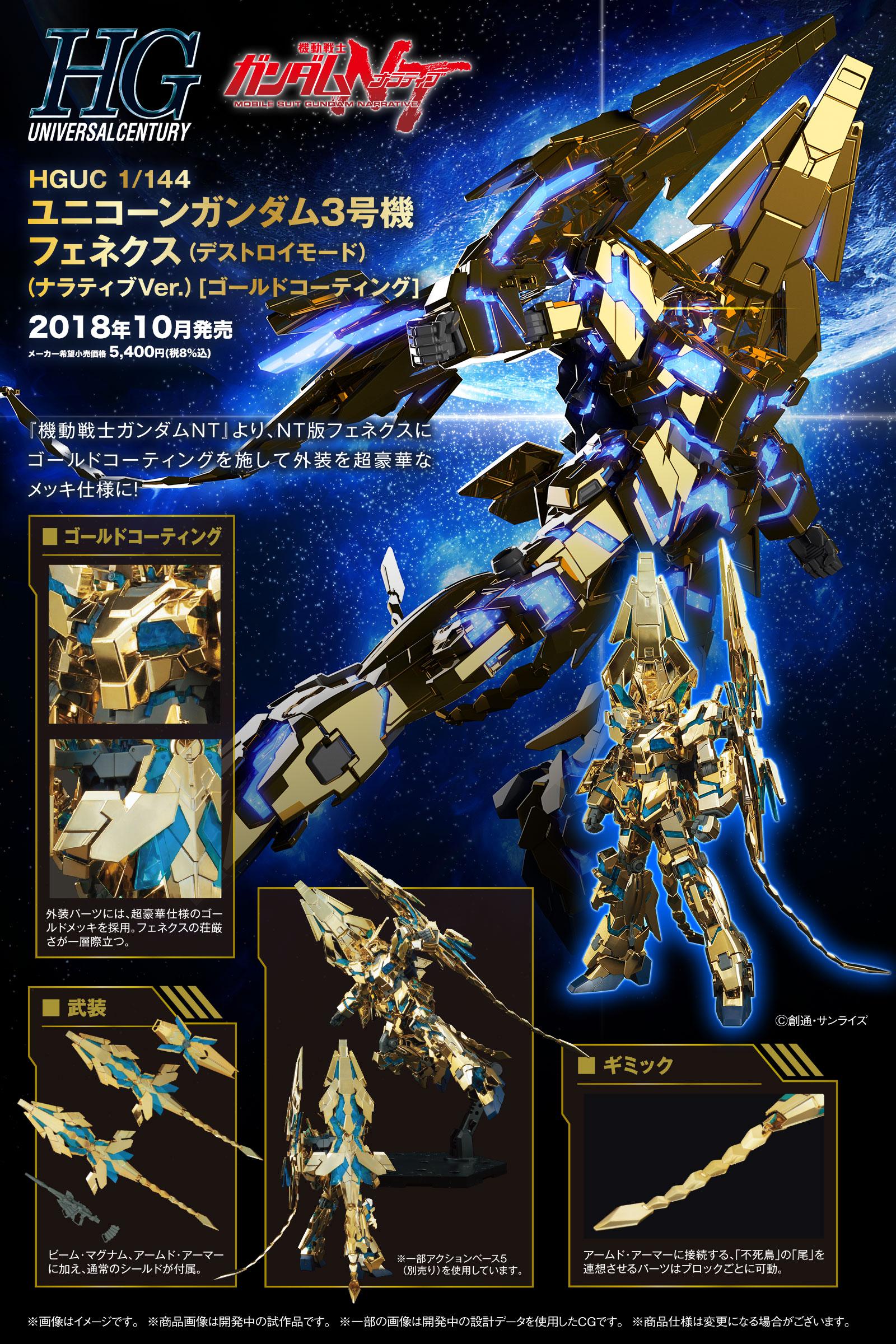Gundam - Page 88 PHEbYUEt_o