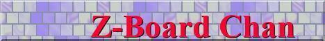 Z Board imageboards