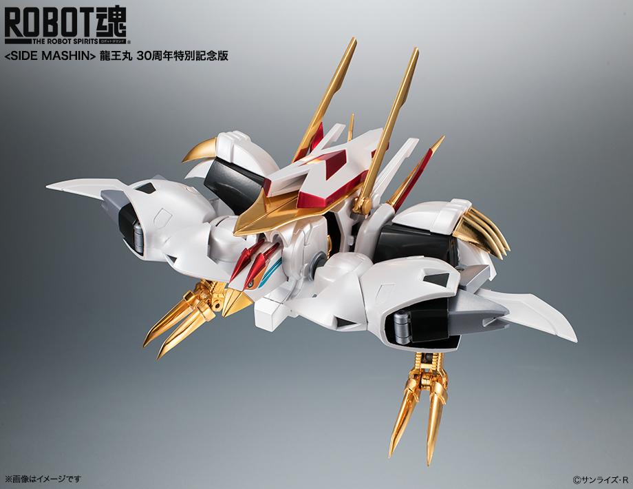"Robot Spirit <Side Mashin> Dragon King Pill ""30Th Anniversary Special Edition (Bandai) A9vDQWzo_o"