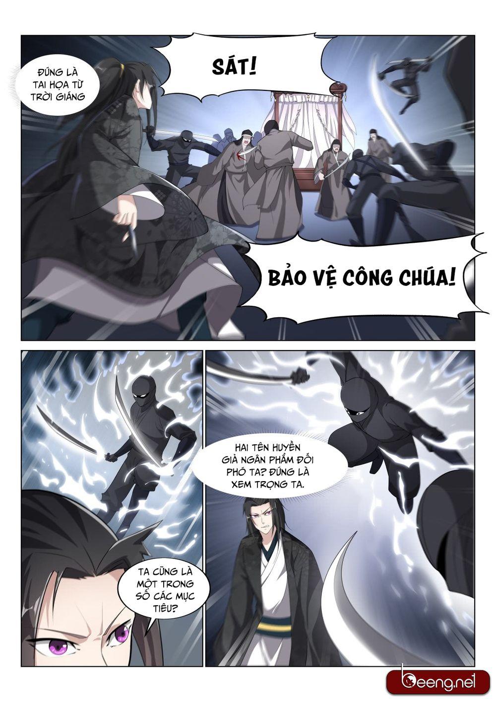 Dị Thế Tà Quân Chapter 16