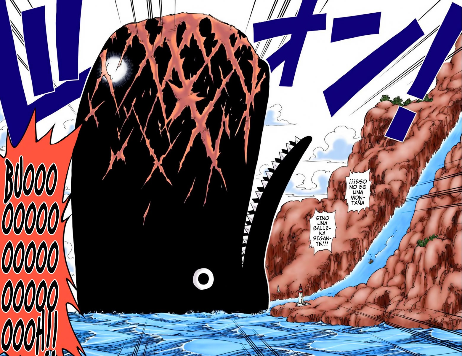 One Piece Manga 100-105 [Full Color] HvRY6GAb_o