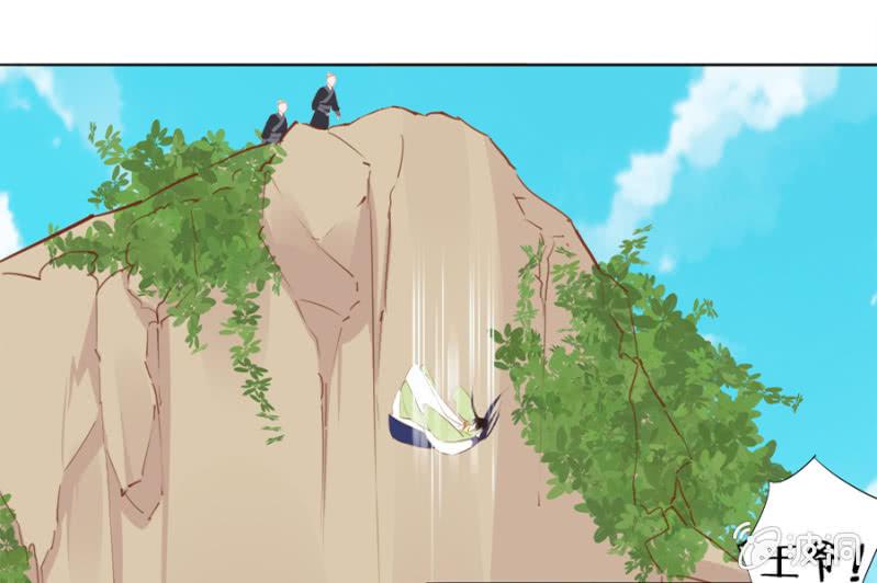 Solo Đi Vương Gia chap 30 - Trang 14