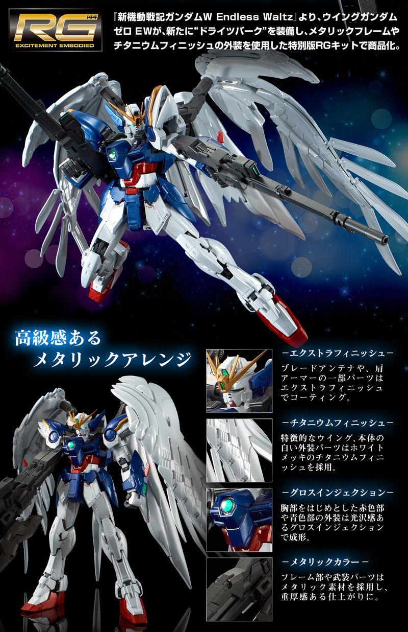 Gundam - Page 87 RPxRSnkP_o