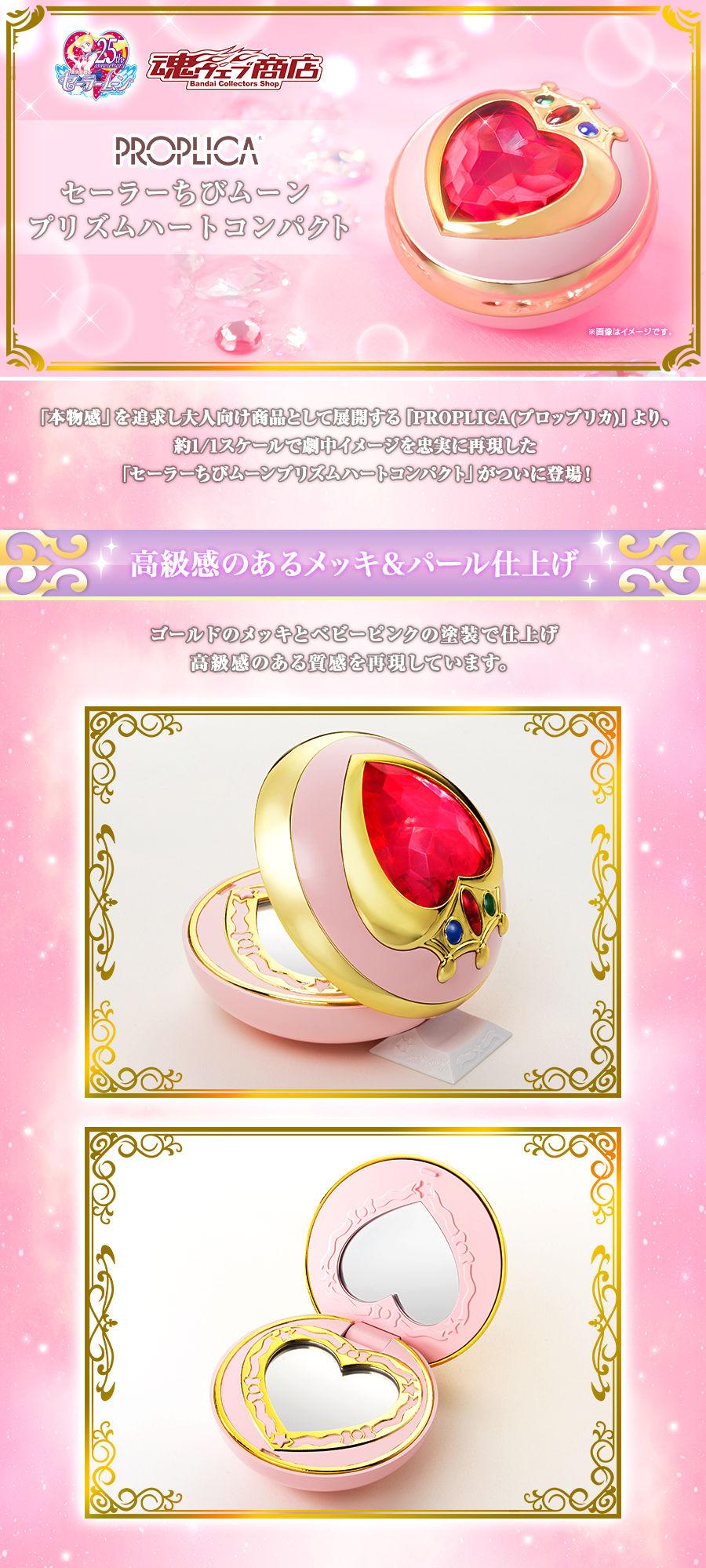 Sailor Moon - Proplica (Bandai) - Page 2 1FUBm6dy_o