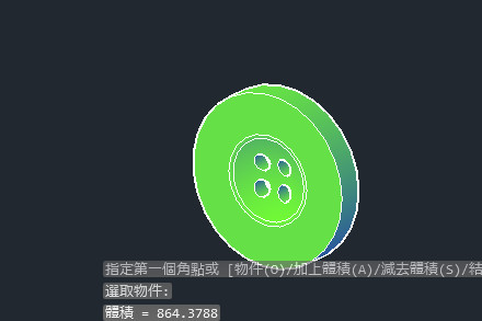 [練習]AutoCAD 3D立體圖形-習題04 RFHjven5_o