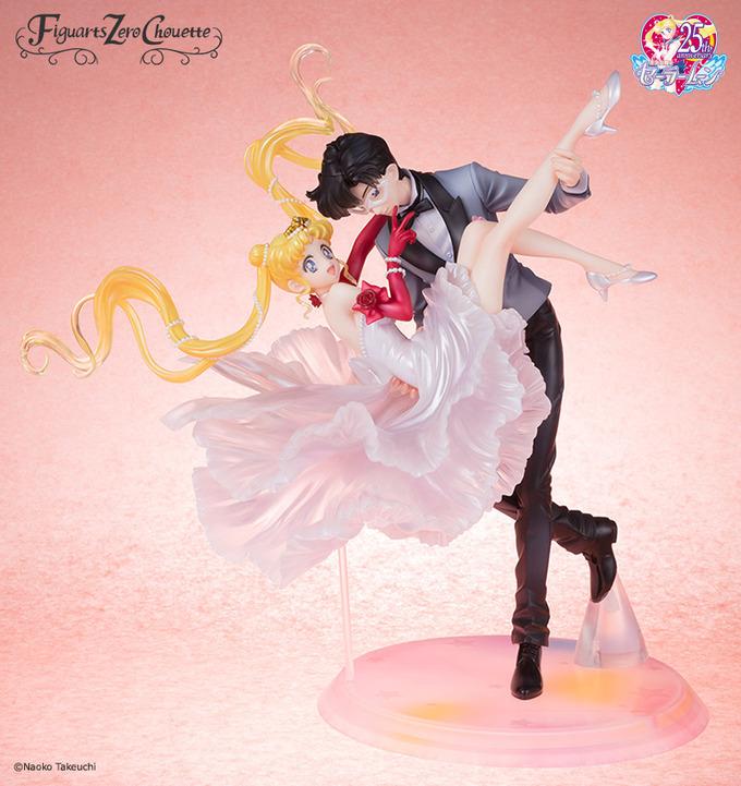 Sailor Moon - Figuarts ZERO (Bandai) - Page 2 FFDhOCDT_o