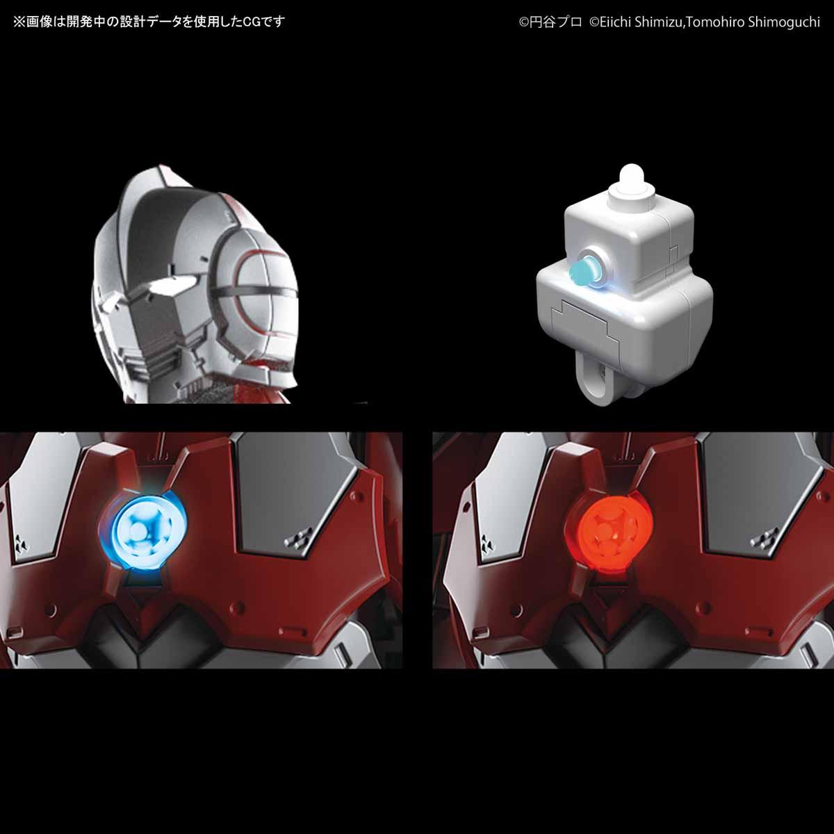 Ultraman - Figure-Rise Standard (Bandai) IqHoOLLR_o
