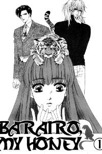 Barairo my honey
