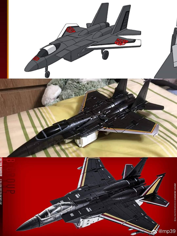[Fanstoys] Produit Tiers - Jouet FT-30 Ethereaon (FT-30A à FT-30E) - aka Superion - Page 3 EZsgxqNW_o
