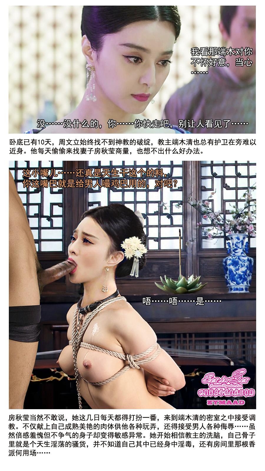 Sexinsex 极乐神教 nude ja.photo-image.monster