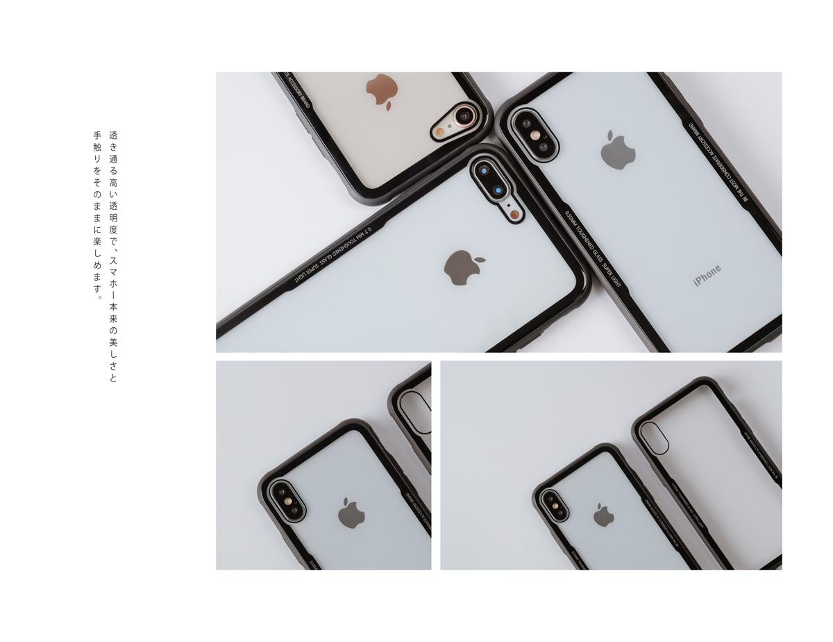 iPhone 7/8 9H強化ガラスiPhoneケース