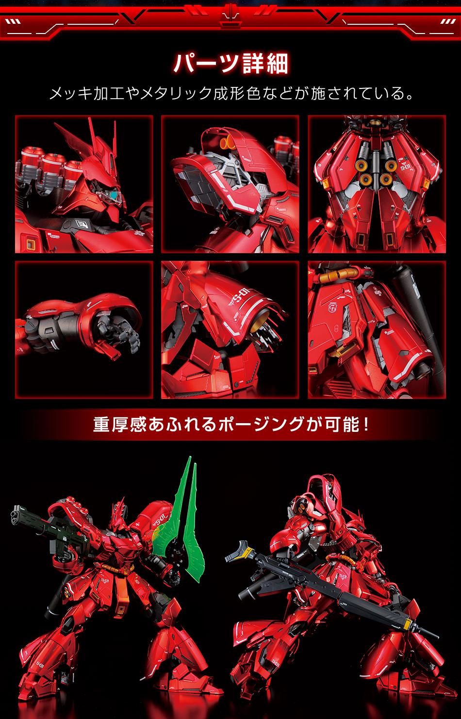 Gundam - Page 86 XVpbRwzX_o