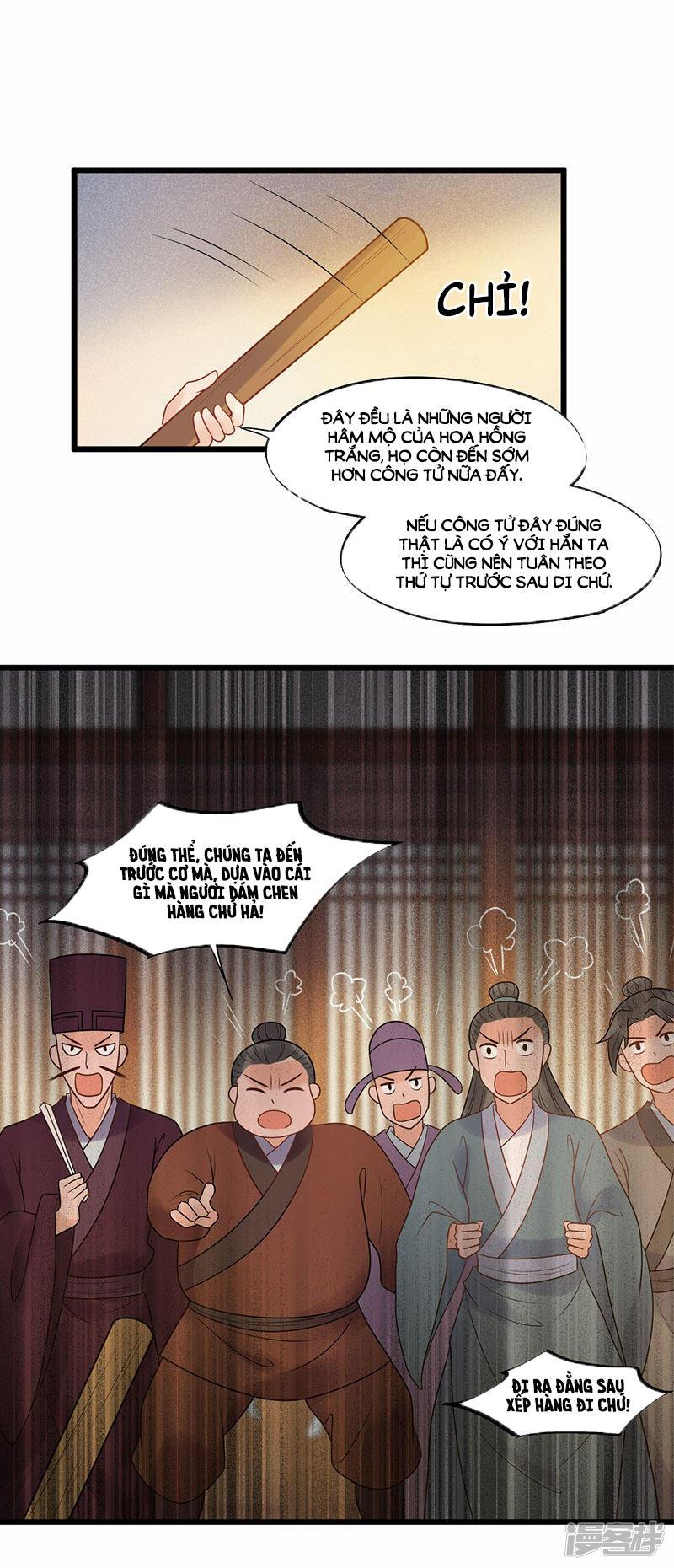 Tư Thế Chính Xác Cùng Bệ Hạ Yêu Đương Chapter 27.1
