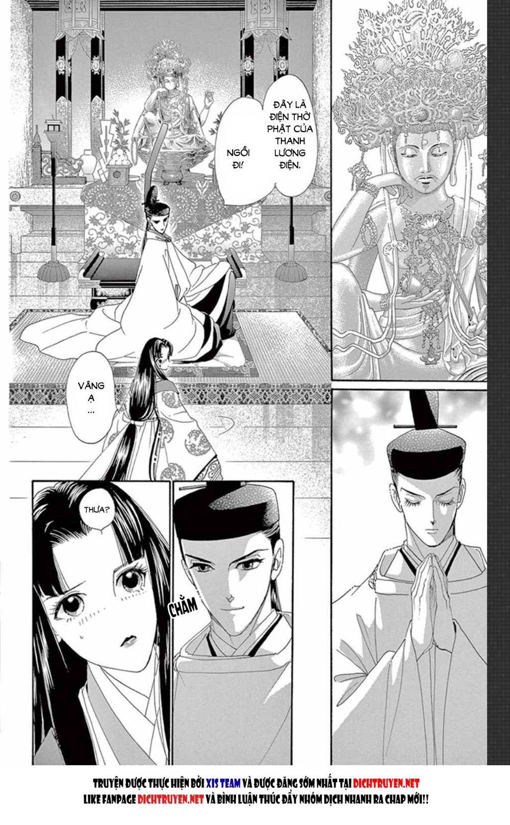 Torikae Baya chap 46 - Trang 18