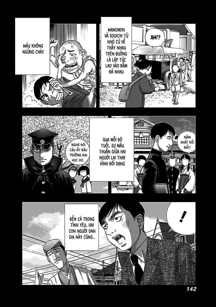 Dị Nhân Quán Chapter 66 - Trang 15
