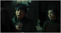 Великий / Minamata (2020/WEB-DL/WEB-DLRip)