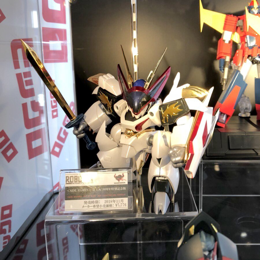 "Robot Spirit <Side Mashin> Dragon King Pill ""30Th Anniversary Special Edition (Bandai) Xstp2fEn_o"