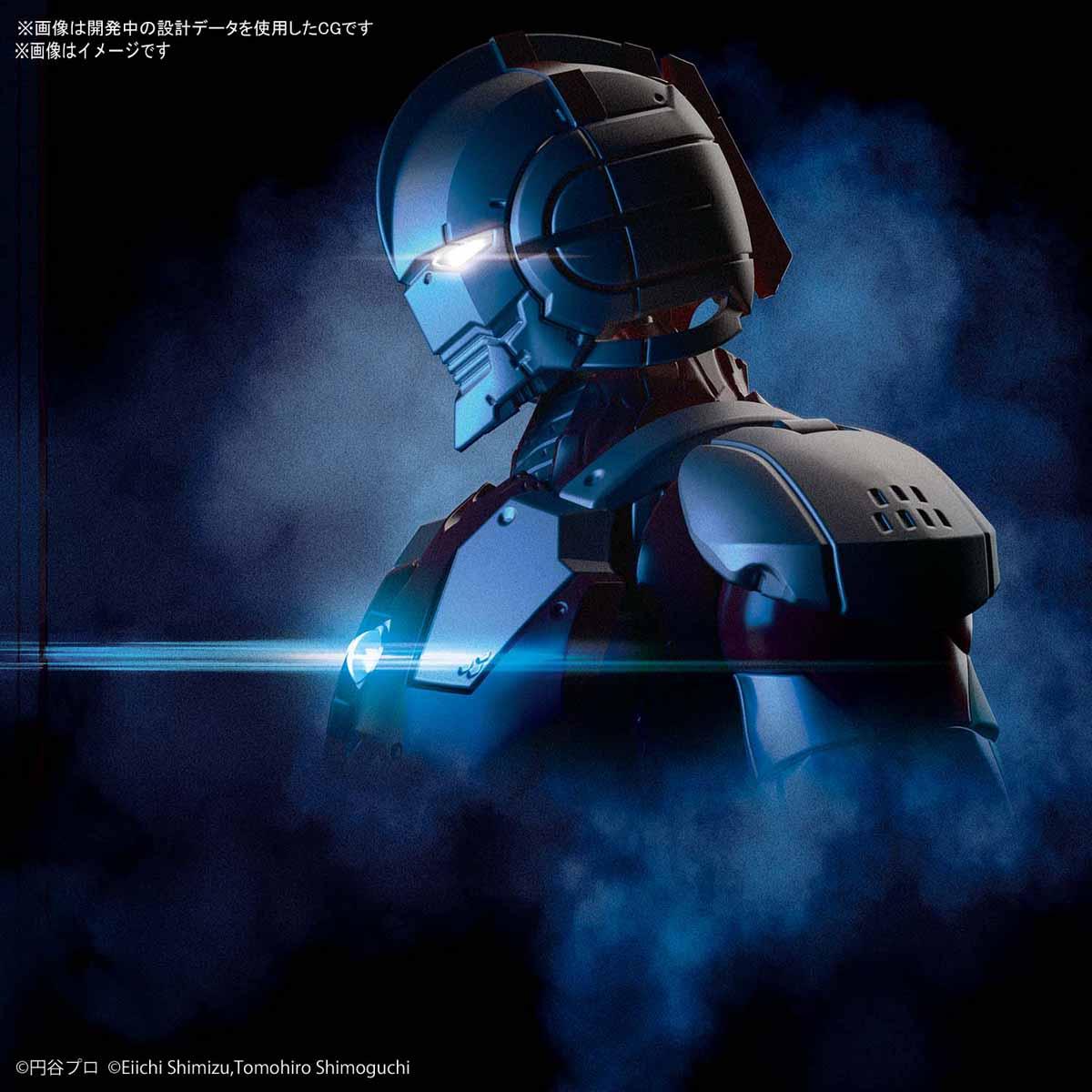 Ultraman - Figure-Rise Standard (Bandai) Ssf6v29h_o
