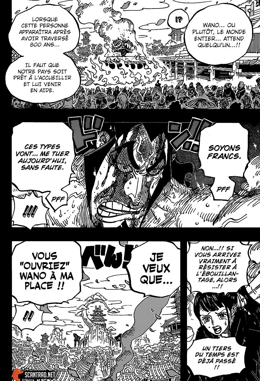 One Piece Manga 972 [Frances] VWAG46CL_o