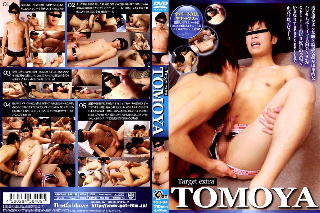 Target Extra - Tomoya / Особая Цель - Томоя [TOU-94] (Get Film) [cen] [2012 г.г., Asian, Twinks, Oral/Anal Sex, Masturbation, Cumshots, DVDRip]