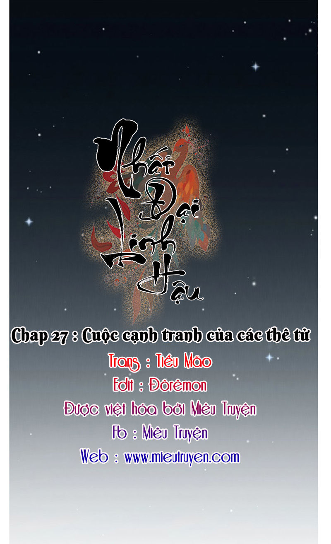 Nhất Đại Linh Hậu Chapter 73
