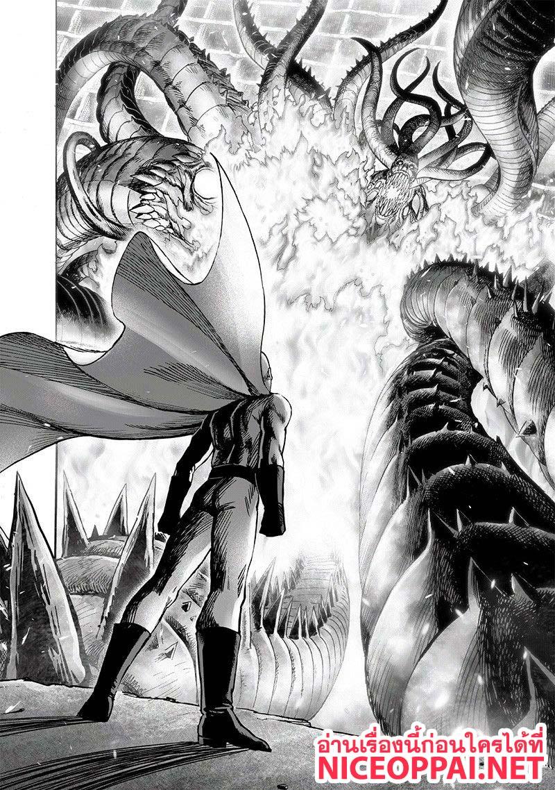 อ่านการ์ตูน One Punch Man ตอนที่ 108 หน้าที่ 3