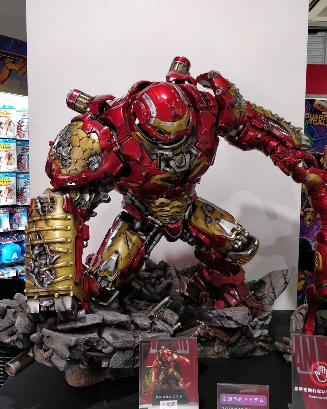 Avengers : Age of Ultron - HulkBuster Premium Collective 1/4 Statue (Hot Toys) Ox6CljkW_o