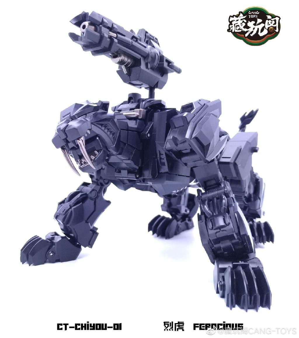 [Toyworld][Cang-Toys] Produit Tiers - Thunderking/Chiyou - aka Predaking/Prédaroi (Prédacons) RABvRUMO_o