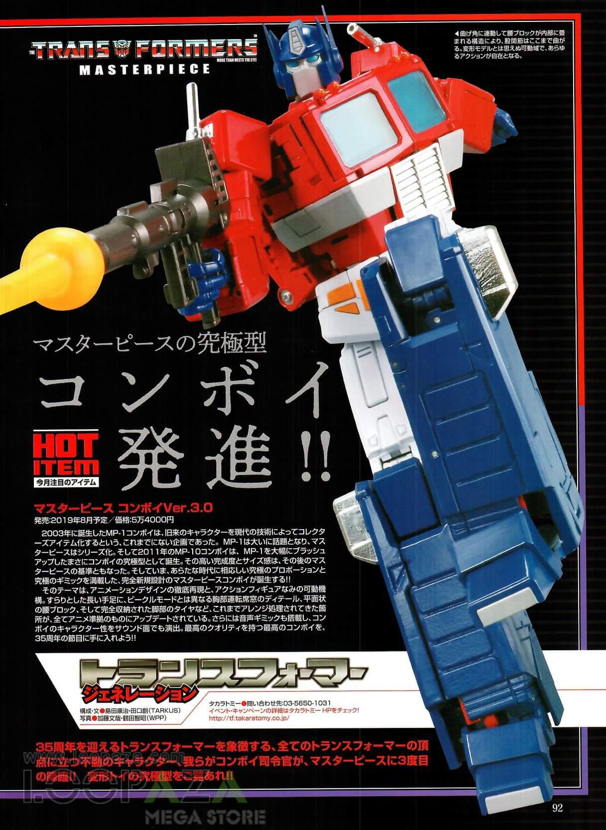 [Masterpiece] MP-44 Optimus Prime/Optimus Primus v3.0 - Page 4 OHBkF7rU_o
