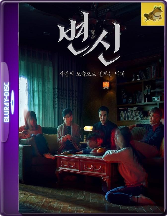 Los Rostros Del Diablo (2019) Brrip 1080p (60 FPS) Latino / Coreano