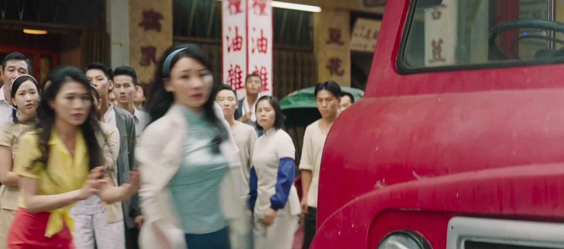 Master Z The Ip Man Legacy (2018) 1080p BluRay x264 {Dual Audio} [Hindi+CH]-DREDD
