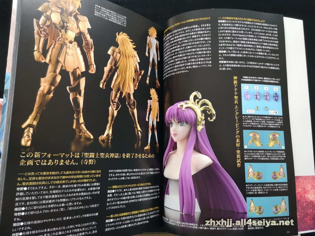Hobby Japan: Mythology -Thousand War Edition- Integral 6LGAHziP_o